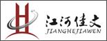 重庆江河佳文工程造价咨询有限公司_重庆招聘网