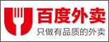 重庆易佰城网络科技有限公司_重庆找工作