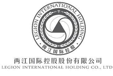 两江国际控股股份有限公司