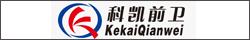 重庆科凯前卫风电设备有限责任公司_重庆兼职