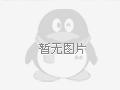 武昌 华侨城纯水岸东湖