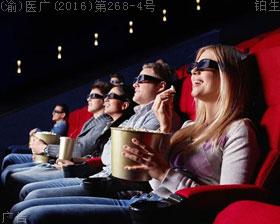 渝儿福利:土豪请大家看电影,地点场次随你挑
