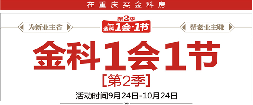 青岛金科阳光美镇logo