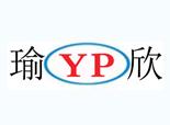 重庆宇晓餐饮文化管理有限公司
