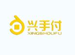 重庆兴手付科技发展股份有限公司_重庆招聘网