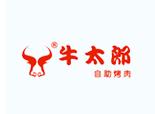重庆西南区牛太郎餐饮管理_重庆人才招聘