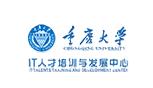 重庆大学IT人才培训与发展中心_重庆找工作
