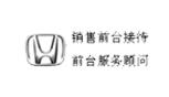 重庆新亚汽车销售服务有限公司_重庆招聘网