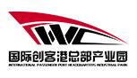 国际创客港总部产业园_重庆人才招聘