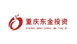 重庆东金投资顾问有限公司_重庆招聘网