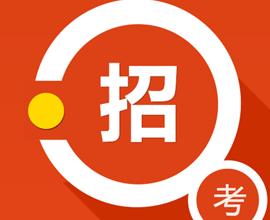 """""""搭建供需平台,促进优质就业"""" 江北区举办 2017年""""春风行动""""现场招聘会"""