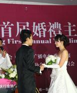 第四届全国婚礼主持人大赛重庆赛区决赛