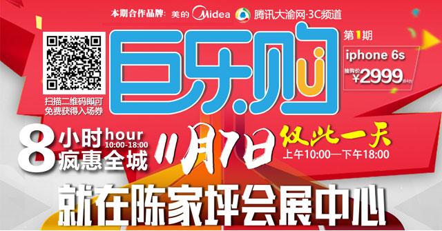 重庆电视机消费调查中奖名单公布