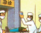 大渝拍拍商城,果蔬机,洗菜机,机械式果蔬机,半自动式果蔬机,农药残留物,健康,美的蔬果机,空气净化器,老年痴呆症,帕金森综合症,神经过敏,慢性中毒,胸痛,恶心,呕吐,腹泻,袋泡茶,红酒坊,健康按摩器,电子烟,小蜜蜂传媒