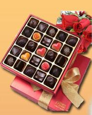 <美味空间 巧克力礼盒>