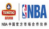 青岛啤酒股份有限公司营销中心重庆省级办