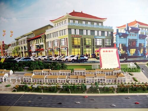 5万平纯中式风情商业街,6000平方米休闲广场,200多个地上泊车位,集