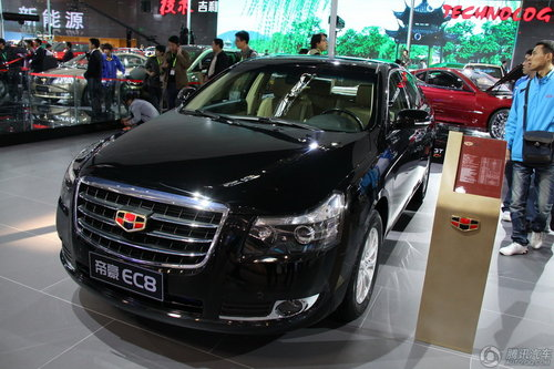 [新车解析]自主高端车 帝豪EC8或年底上市