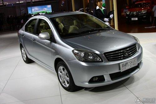 [新车解析]长城首款三厢家轿腾翼C30发布