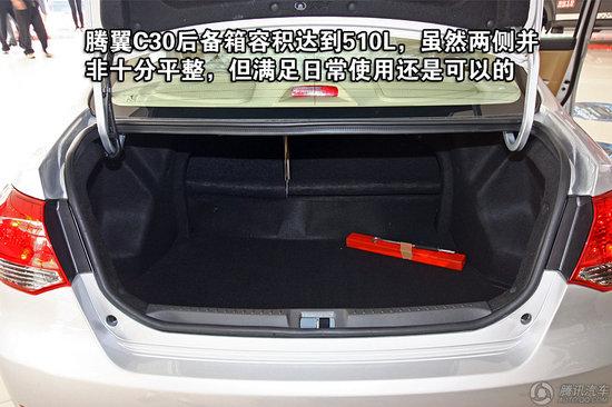 盒子做汽车步骤图解
