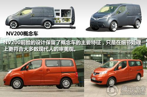 2010款 郑州日产NV200 1.6L 尊贵型 试驾实拍