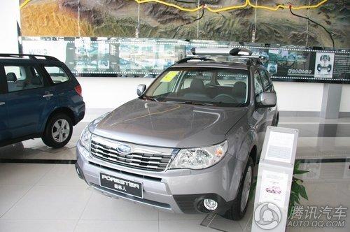 2010款 斯巴鲁森林人2.5XS AT豪华版 到店实拍