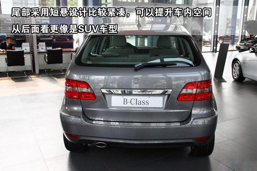 09款 奔驰B200 时尚型 重点图解