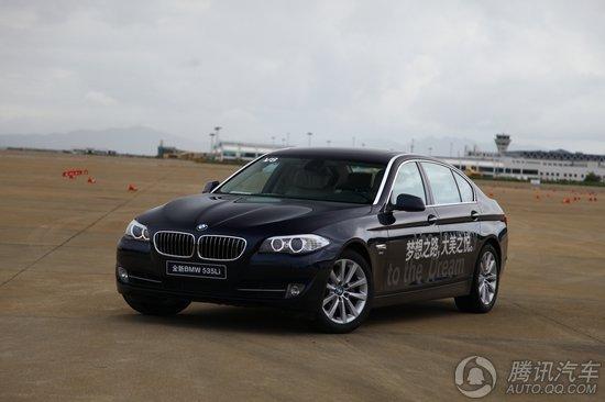新X3亮相/520Li上市 宝马广州车展新车消息