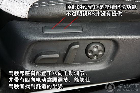 但明锐rs所使用的双层迎宾踏板却并没有此种感觉,双层设计的它几乎将