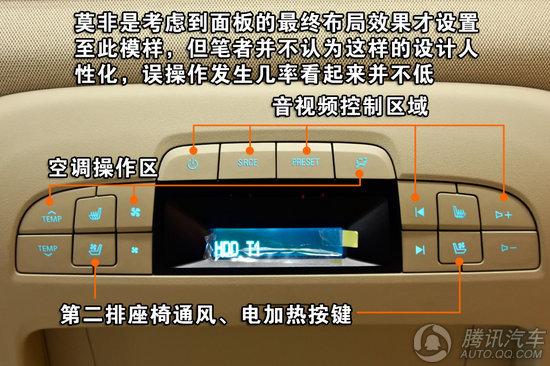 别克gl8商务车空调电路图
