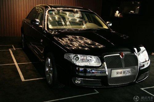 [新车解析]荣威改款750外观小变 展后上市