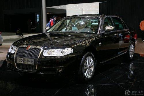 荣威750v动力动力汽车上市售价23.68万元_轿车_腾讯网宝马gt320和x4区别图片