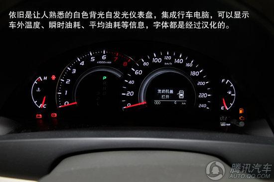 [新车实拍]增配倒车影像