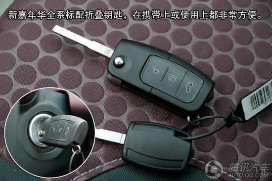 汽车钥匙功能键图解