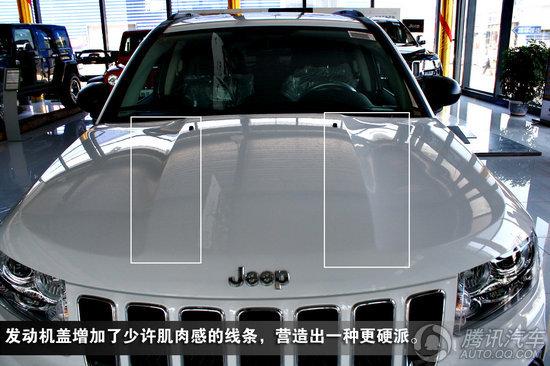 jeep指南者发动机盖高清图片
