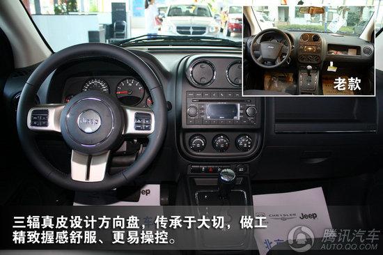 2011款 Jeep指南者2.4 运动版 重点图解