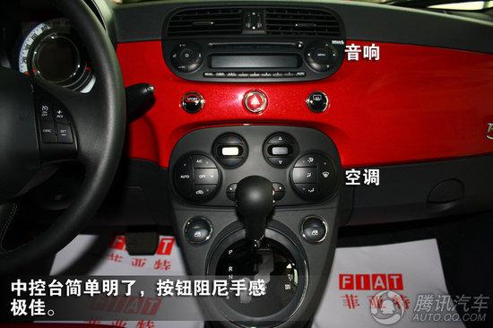 小车后玻璃加热电路图