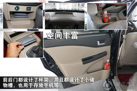 27 · [新车实拍]豪华自主suv 比亚迪s6到店实拍 2011.06.