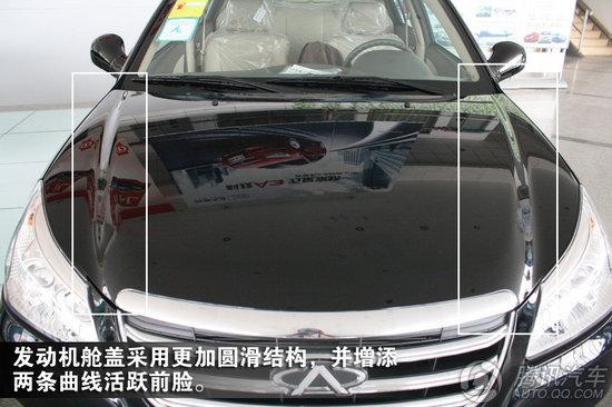 发动机舱盖采用更加圆滑结构,并增添两条曲线活跃前脸.