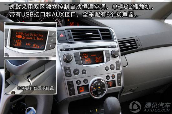 汽车空调组装方法图解