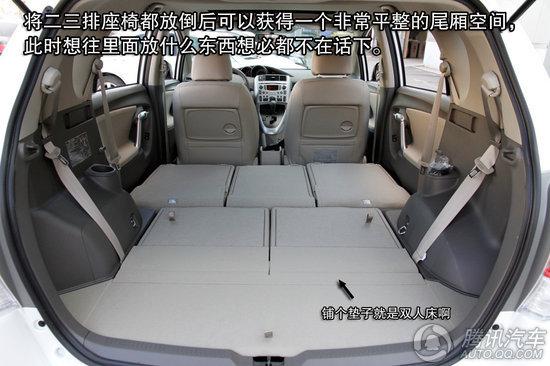 [新车实拍]灵活多用 广汽丰田逸致到店实拍