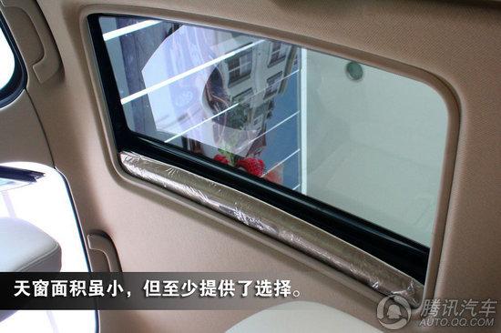 上海通用五菱宝骏630到店图片
