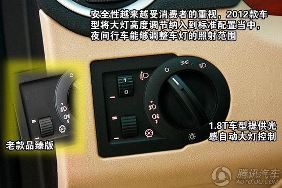 2012款荣威550 多功能真皮方向盘手感舒适,两侧的多功能按键和拨轮均触手可得,根据不同款型在多功能按键方面还有所差异。巡航定速功能提供给超值版及以上车型,顶配车型还增加了蓝牙电话功能。换挡拨片是运动型车所一贯配置的,荣威550在自动档车型上均有提供。 大灯高度调节功能在2012款车型上是标配,体现着对安全性的重视。1.