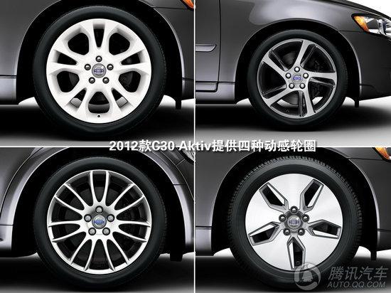 钻石汽车轮胎价目表