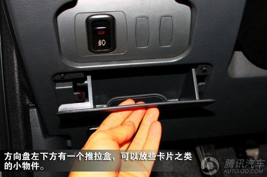 [新车实拍]东风风行景逸lv车型到店实拍