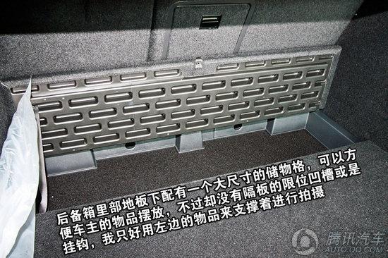 常规状态下,高尔夫旅行版即可提供505l的后备箱空间,平整而规则的设计