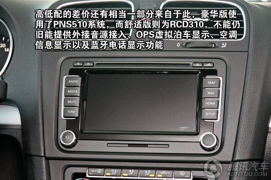 单色屏幕显示,支持aux外接音频输入,ops虚拟泊车显示,分区空调信息