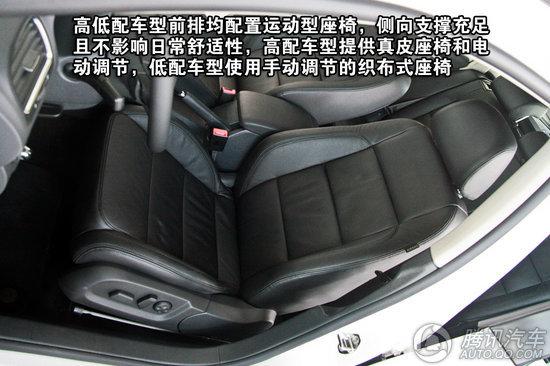 而后排座椅在车内横纵向空间和头部空间方面与高尔夫6相比并没有多少