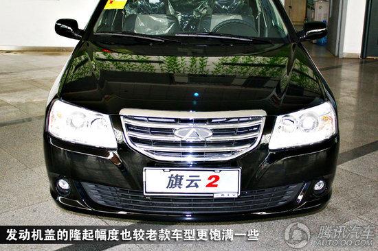 2012款奇瑞旗云2到店 外观小改高清图片