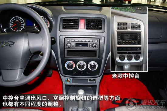 2012款奇瑞旗云2到店 外观小改 汽车高清图片